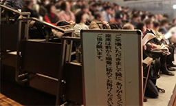 kawaguchi_img02