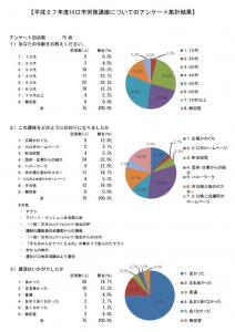 kawaguchi_img_ac01