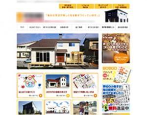 一級建築士事務所として注文住宅の実績地元NO.1。現在、リフォーム・塗装・ガーデニングに事業拡大。